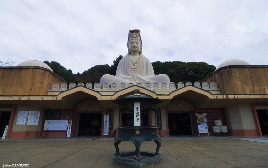 Déesse Kannon - Temple Ryozen Kannon - Kyoto